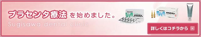 placenta_002